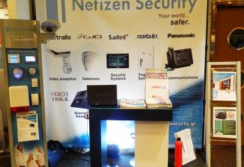 Security Project Conference - March 2016